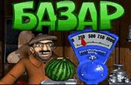 Игровой автомат Базар на деньги