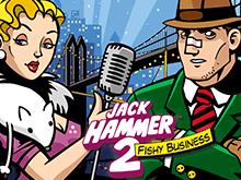 Джек Хаммер 2 – игровой автомат на деньги