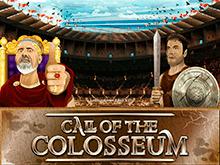 Слот на деньги Зов Колизея